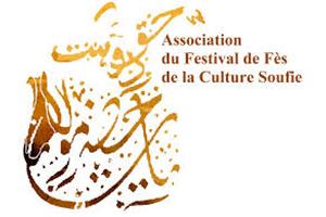 FESTIVAL-DE-FES-DE-LA-CULTURE-SOUFIE