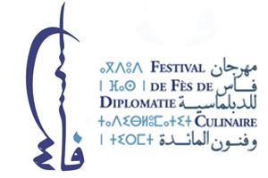FESTIVAL-DE-FES-DE-LA-DIPLOMATIE-CULINAIRE