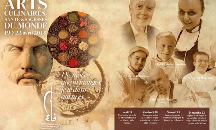 Festival de Fès de Diplomatie Culinaire