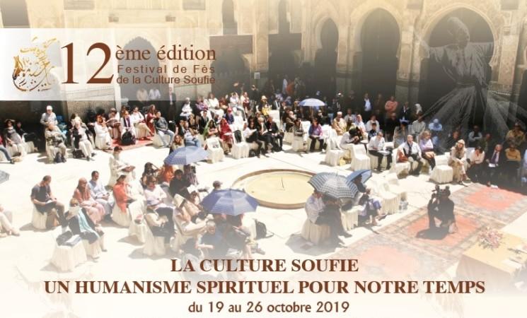 12ème édition du Festival de Fès de la Culture Soufie