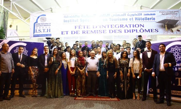 16 ème Edition des Journées d'intégration